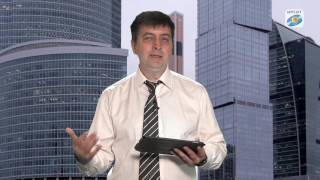 Бухгалтерский вестник ИРСОТ. Выпуск 121. Три важных разъяснения по налогу на прибыль