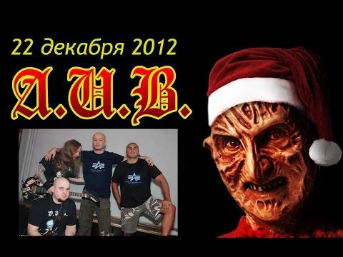 """Д.И.В. - Full Live In """"Hleb""""Club♛(2012)"""