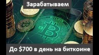 заработать на подтверждении транзакций биткоин