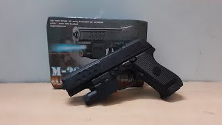 Air gun 24 sport laser gun red laser with bullet 6mm unboxing and review