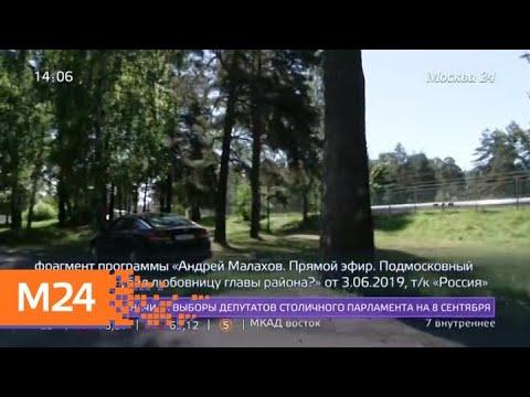 Что связывало экс-главу Раменского района Кулакова и убитую Исаенкову - Москва 24