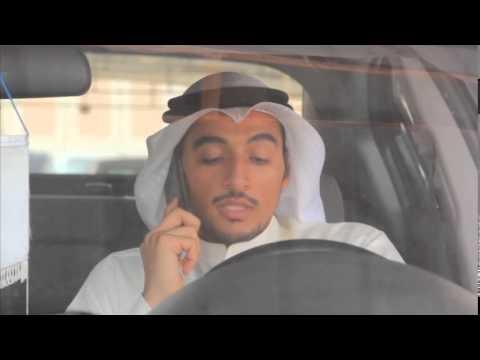 الفيلم الكويتي القصير - معلم بلا أخلاق motarjam