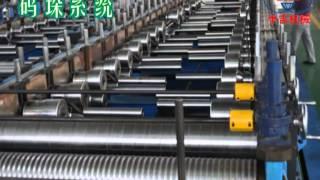 Auto Stacker(ZhongJi  roll forming machine)