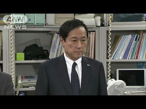 暴力団への多額融資 みずほ頭取会見ノーカット1(13/10/08)