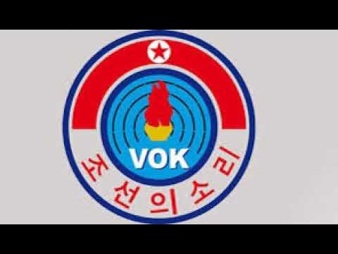 Radio Pyongyang July 27th 1994