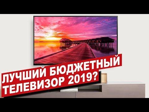 Лучший бюджетный телевизор 2019? Обзор HYUNDAI H-LED43ET3003.