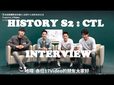 HISTORY 2: CROSSING THE LINE 17VIDEO INTERVIEW ⬇⬇ [ENG SUB] 越界 ⬇⬇⬇⬇