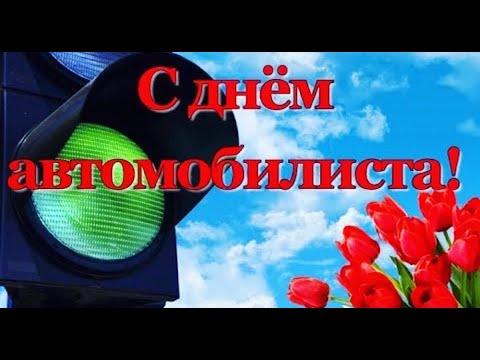 Музыкальная открытка: \