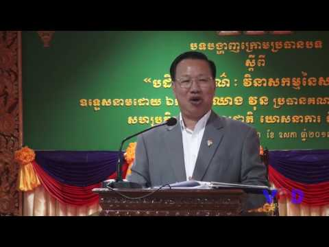 H.E Chheang Von: Some NGO Give Advice and Help For