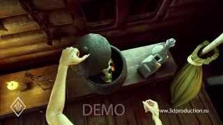 5D аттракцион Баба-Яга, анимация, 3D стерео фильм, стерео пара