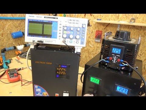 Обзор Энергия Voltron 10000. Стабилизатор напряжения для дома