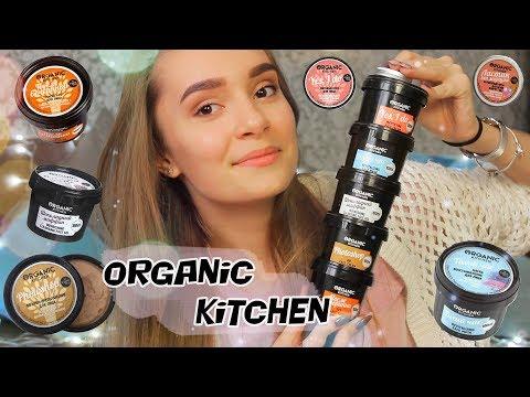 Что купить в Organic Kitchen? | Бюджетные продукты | Ластик от морщин?