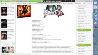 Как скачать игру Devil May Cry 5
