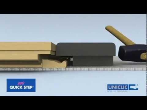 Ламинат Homefloor - соединение Uniclick на примере Quick-Step | Euro-Standart