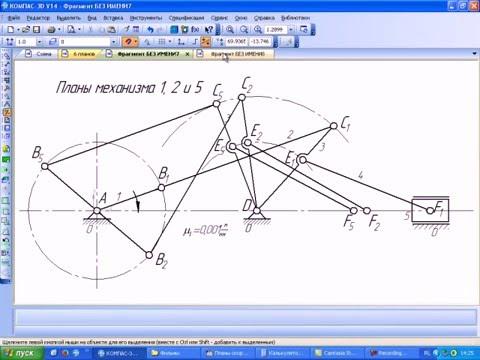Лекции по теоретической механике Лекции и примеры