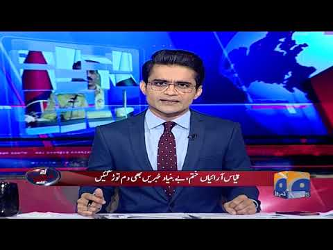 Aaj Shahzeb Khanzada Kay Sath - 28-March-2018 - Geo News