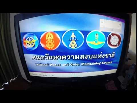 Thailand Military Coup May 2014. Whats on TV?
