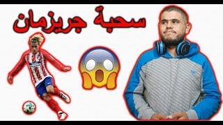 ابو سروال نيوز :  ليش ما عملت فيديو عن مباراة السعودية