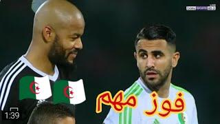 أهداف مباراة الجزائر 2-0 البنين بـ تعليق حفيظ دراجي Algérie VS Benin شاشة كامله Hd
