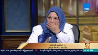 رأي عام - د.إبراهيم الخولي هيئة