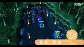 [China] DotA Fail Scenes Vol. 37 by 77