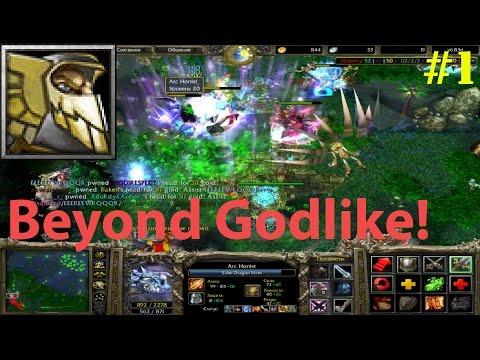 DoTa 6.83d - Dragon Knight ★ Beyond GODLIKE! #1