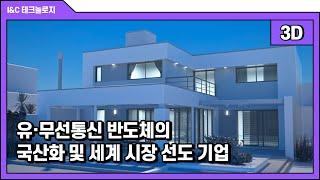 [수퍼비] I&…