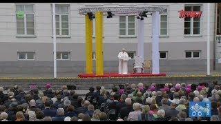 Pielgrzymka Franciszka na Litwę: Oficjalne powitanie Ojca Św. i spotkanie z prezydent Litwy