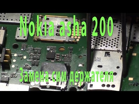 Nokia ASHA 200 Sim Holder Replacement / замена сим приемника