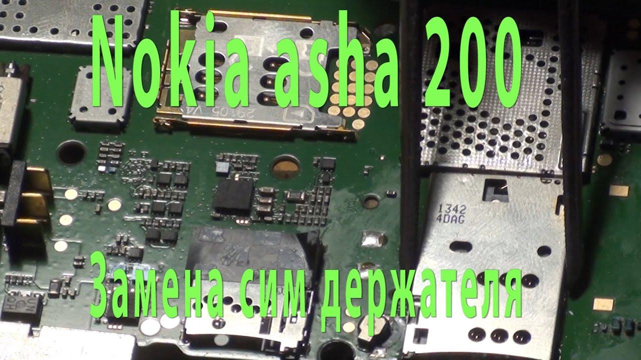 Бесплатные объявления о продаже мобильных телефонов nokia asha, lumia, 301 в санкт-петербурге. Самая свежая база объявлений на avito.