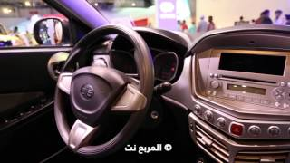 """سيارات """"فاو"""" الجديدة تستعرض نفسها في معرض السيارات السعودي"""