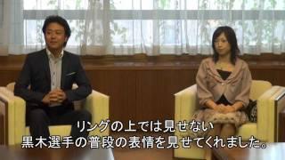 高島宗一郎×黒木優子 ~福岡から世界へ~