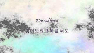DBSK - 바보 (Unforgettable) [Han & Eng]