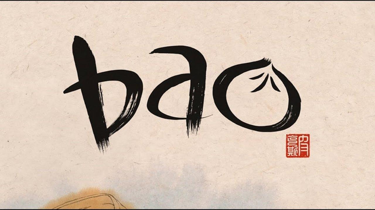 Side Note   Bao (A Pixar Short Film)