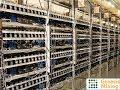 Mise en place d'une ferme de minage de cryptomonnaie