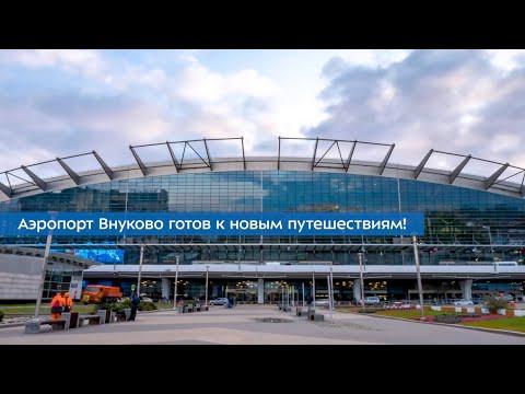 Аэропорт Внуково готов к работе в новых условиях
