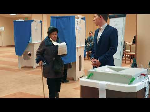Выборы президента Российской