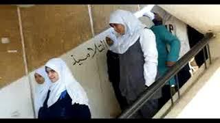 مدرسة البربا الاعدادية بنات   مركز صدفا   محافظة أسيوط Compress