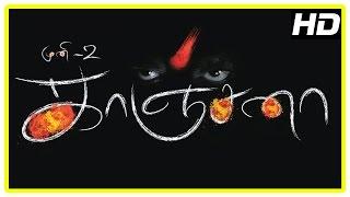 Kanchana Tamil Movie Scenes | Title Credits | A girl feels haunted | Spirit scares the girl | Muni 2