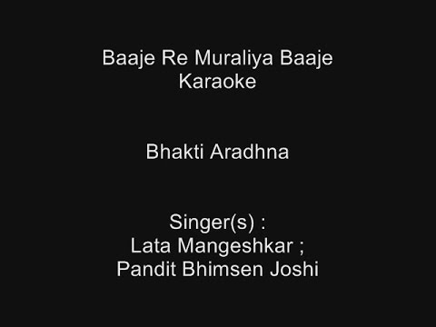 Baaje Re Muraliya Baaje - Karaoke -Lata Mangeshkar & Pandit Bhimsen Joshi