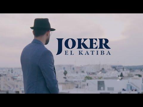 EL KATIBA - JOKER (Clip Officiel)