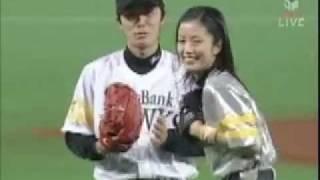 新庄剛志始球式Tsuyoshi Shinjo [opening ceremony of a baseball game] 新庄剛志 検索動画 29