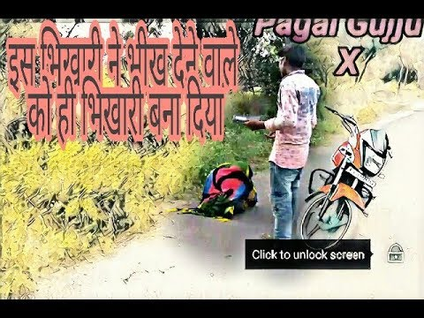 Latest comedy    Indian Bhikhari    Best Funny    Real Hindi Prank Video    Hindi Viral Video