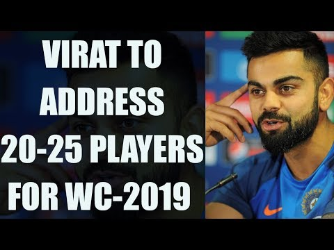 Virat Kohli to form core group for 2019 World Cup | Oneindia News