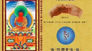 2016-12-24阿彌陀佛 Amitabha