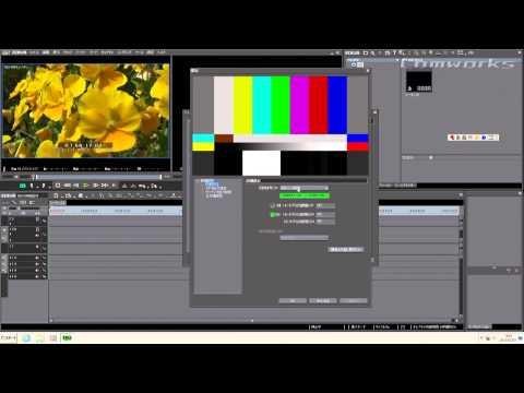 HDCAMテープ映像のデジタイズ