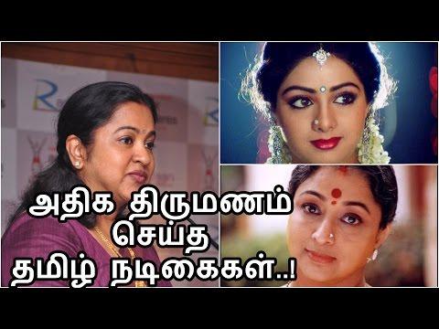 அதிக திருமணம் செய்த தமிழ் நடிகைகள் மற்றும் நடிகர்கள்   Tamil Actor actress with the Most Marriages