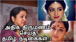 Celebrities with the Most Marriages in Tamil
