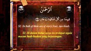 Murotal Surah Ar-Rahman