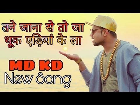 तने जाणा स तो जा थूक एड़ियां के ला MD KD New Song Gharaunda Karnal Live Show